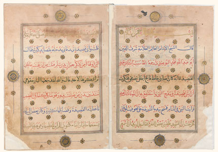 Panegyric to the prophet Muhammad